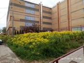 Квартиры,  Московская область Щелковский район, цена 2 500 000 рублей, Фото