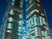 Квартиры,  Москва Международная, цена 38 940 000 рублей, Фото