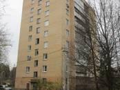Квартиры,  Московская область Солнечногорский район, цена 3 800 000 рублей, Фото