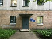Другое,  Москва Сходненская, цена 14 805 000 рублей, Фото