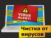 Интернет-услуги Разное, цена 99 рублей, Фото