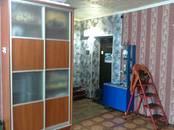 Квартиры,  Магаданскаяобласть Магадан, цена 2 650 000 рублей, Фото