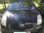 Toyota Yaris, цена 275 000 рублей, Фото