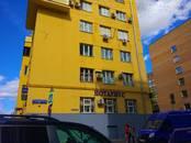 Офисы,  Москва Маяковская, цена 50 084 363 рублей, Фото