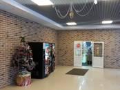 Магазины,  Московская область Дзержинский, цена 190 000 рублей/мес., Фото