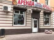 Магазины,  Тверскаяобласть Тверь, цена 53 000 рублей/мес., Фото