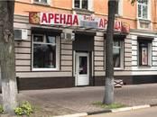 Магазины,  Тверскаяобласть Тверь, цена 50 001 рублей/мес., Фото