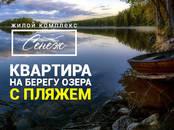 Квартиры,  Московская область Солнечногорск, цена 2 116 800 рублей, Фото