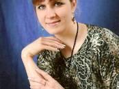 Курсы, образование,  Репетиторство Разное, цена 600 рублей, Фото