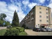 Квартиры,  Московская область Ивантеевка, цена 3 200 000 рублей, Фото