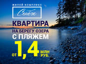 Квартиры,  Московская область Солнечногорск, цена 3 192 000 рублей, Фото