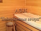 Дома, хозяйства,  Московская область Балашиха, цена 39 000 000 рублей, Фото
