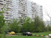 Квартиры,  Москва Красногвардейская, цена 7 299 000 рублей, Фото