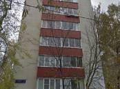 Квартиры,  Москва Медведково, цена 7 200 000 рублей, Фото