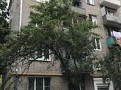 Квартиры,  Москва Ул. подбельского, цена 6 900 000 рублей, Фото