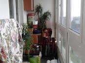 Квартиры,  Москва Тропарево, цена 13 850 000 рублей, Фото