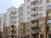 Квартиры,  Московская область Другое, цена 2 195 000 рублей, Фото