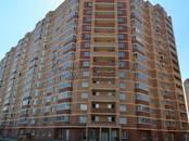 Квартиры,  Московская область Котельники, цена 3 850 000 рублей, Фото