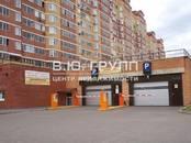 Квартиры,  Москва Аннино, цена 6 900 000 рублей, Фото