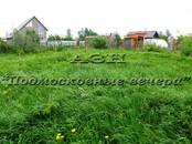 Дачи и огороды,  Московская область Киевское ш., цена 1 700 000 рублей, Фото