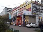 Офисы,  Москва Марьино, цена 14 901 рублей/мес., Фото