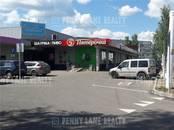 Здания и комплексы,  Москва Другое, цена 59 983 252 рублей, Фото