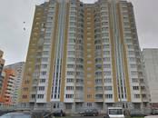 Другое,  Москва Бабушкинская, цена 17 219 000 рублей, Фото