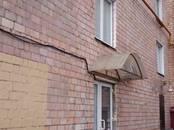 Офисы,  Москва Академическая, цена 290 000 рублей/мес., Фото