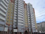 Квартиры,  Московская область Коломна, цена 2 350 000 рублей, Фото