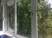 Квартиры,  Московская область Коломна, цена 2 750 000 рублей, Фото