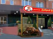 Магазины,  Москва Другое, цена 20 400 рублей/мес., Фото