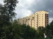 Квартиры,  Московская область Удельная, цена 2 445 000 рублей, Фото
