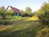 Дачи и огороды,  Московская область Апрелевка, цена 9 500 000 рублей, Фото
