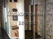 Квартиры,  Московская область Щелковский район, цена 4 200 000 рублей, Фото
