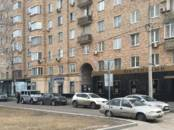 Офисы,  Москва Киевская, цена 540 000 рублей/мес., Фото