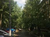 Квартиры,  Москва Академическая, цена 8 000 000 рублей, Фото