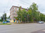 Квартиры,  Брянская область Брянск, цена 900 000 рублей, Фото