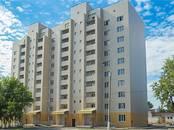 Квартиры,  Новосибирская область Бердск, цена 1 499 000 рублей, Фото
