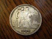 Коллекционирование,  Монеты, купюры Монеты СССР, цена 250 рублей, Фото