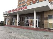 Офисы,  Москва Бульвар Дмитрия Донского, цена 185 000 000 рублей, Фото