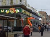 Офисы,  Москва Сходненская, цена 100 000 рублей/мес., Фото