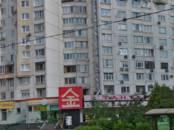 Офисы,  Москва Жулебино, цена 390 000 рублей/мес., Фото