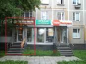 Офисы,  Москва Пражская, цена 130 000 рублей/мес., Фото