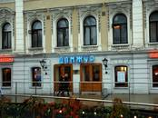 Офисы,  Москва Арбатская, цена 50 000 рублей/мес., Фото