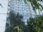 Квартиры,  Москва Красногвардейская, цена 4 950 000 рублей, Фото