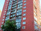 Квартиры,  Пермский край Пермь, цена 2 100 000 рублей, Фото