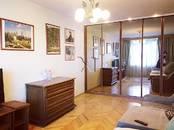 Квартиры,  Москва Полянка, цена 75 000 рублей/мес., Фото