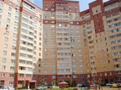 Квартиры,  Московская область Раменское, цена 6 550 000 рублей, Фото