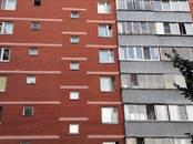 Квартиры,  Московская область Пушкино, цена 4 700 000 рублей, Фото
