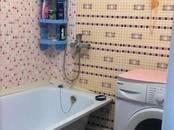 Квартиры,  Краснодарский край Абинск, цена 1 750 000 рублей, Фото